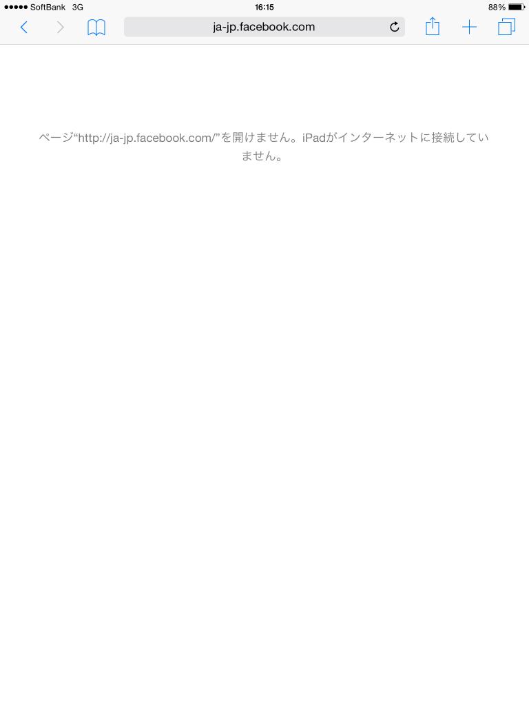 SoftBank iPhone 6のSIMでは通信できず。