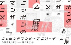 web_kokuchi
