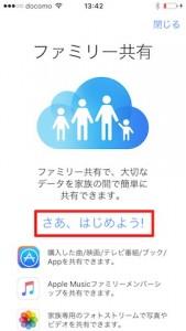 1020-family-cap2