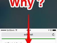 iPhoneの画面下半分が隠れてしまう!を設定で解除する方法【iPhoneテクニック】