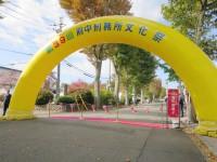 元AKBの篠田麻里子さんも来所! 話題の府中刑務所文化祭を取材しました