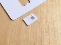 Apple SIM、国内発売開始。なので、どんなものかをiPad Proで試してみた【追記 iPhoneでも試した】