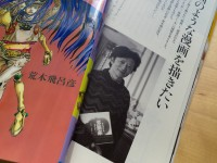 『kotoba』にて、荒木飛呂彦先生のインタビュー記事を執筆しました