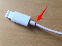 ピンクになってしまったiPhoneのケーブルを再び白くする方法